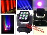 2017 populärstes 9*10W LED Erschütterung-Kopf-Matrix-Licht in der Hochzeit/in der Partei/in der Disco