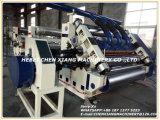 Автоматическая машина одиночного обкладчика Cx-1800