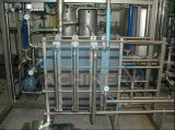 스테인리스 전기 난방 배치 Pasteurizer (ACE-SJ-V7)