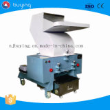 PP/PVC/PE Plastikzerkleinerungsmaschine-/Crushing-Maschine mit Schaufeln