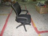 메시 의자 (FECB612)