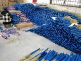 هند غبار - مكنسة حرّة
