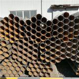 塗られた黒いAPI 5L Gr. Bの鉄のガス管