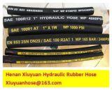 Gewundener verstärkter hydraulischer flexibler Öl-Schlauch des Stahldraht-vier