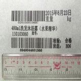 Impresora de inyección de tinta de alta resolución de la impresora del código de barras para el cartón (ECH700)