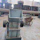 Trituradoras de mineral de la piedra de la capacidad grande (series de la PC)