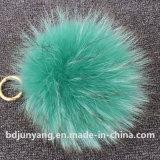 2017の熱い様式のアライグマの毛の球根のキーホルダーのアクセサリ