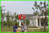 Mulino a vento verticale di CA 12V 300W (SHJ-NEV300R)
