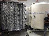 Tapas de botellas cosméticas Línea de recubrimiento UV de metalización al vacío