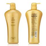 Impressão plástica do ouro da folha para o frasco cosmético