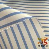 2017 China Lining Factory Suit's Lining Terno de Qualidade Superior Forro de Viscose