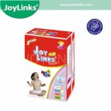 아기 기저귀의 Softcare 아이들 제품