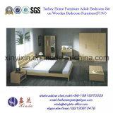 خشبية غرفة نوم الكبار مع مجموعة خزانة التركية أثاث المنزل (F19 #)