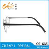 Bunter leichter Voll-Rahmen Titanbrille Eyewear optische Glas-Rahmen (9110)
