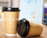 Cup der heißer Verkaufs-Wegwerfpapierkaffeetasse-/Tee
