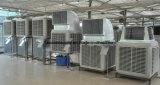 Ventilador Ventilador Enfriador de aire Sistema de refrigeración Industria Taller de aire acondicionado