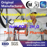 Мононатриевый двугидрат фосфата