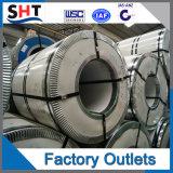 熱間圧延および冷間圧延されるステンレス鋼のコイル304