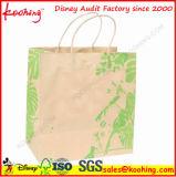 布の卸売のパッキングのためのハンドルが付いているブラウンクラフト紙袋
