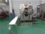 KhDjj自動ウエファーの棒機械製造業者