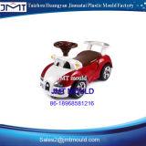 プラスチック赤ん坊の振動車型