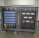fuente de alimentación de la conmutación 200AMP para los equipos de iluminación