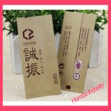 Customized Three Edge - Sealing Bag Plastic Food Bags Eight Edge - Sealing Bag