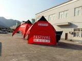 販売のための屋外の昇進イベントのくものテントのアーチのテント