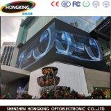 換気のフルカラーの屋外のLED表示スクリーンを広告するP16