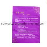 SGS로 음식 화장품을%s 승인된 3 측 밀봉 패킹 부대 또는 서류 봉투