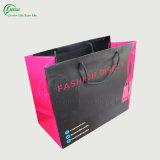 高品質の紙袋(KG-PB004)
