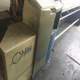 熱い販売のための空気ジェット機の織機と24セット4カラーによって使用されるPicanol Omini
