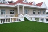 結婚披露宴のフロアーリングおよび屋根の美化のための人工的な草