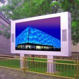 P10電子屋外のテレビの壁のためにビルボードLEDディスプレイ