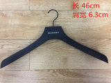 PlastikHangers für Suit Coat, Rubber Hanger mit Bar für Men Clothes