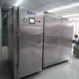 熱い販売の真空冷却装置