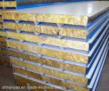 지붕 최신 판매를 위한 격리한 바위 모직 샌드위치 위원회를 내화장치하십시오