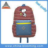 Reizendes 600d Polyester Children School Satchel Bag Students Backpack