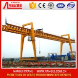 Doppi Girder/Beam Gantry Crane con Hook/Grab