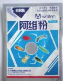 Schädlingsbekämpfungsmittel Packaging Bags Customed Size und Printing