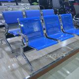 公共の待っている椅子、病院の扱待っている椅子、空港待っている椅子(CE/FDA/ISO)