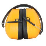 Anti-Noise耳擁護者の保護健全な証拠のセリウムの安全イヤーマフ
