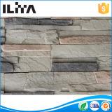 装飾の石およびタイルのFortelevisionの背景の壁