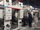 Машинное оборудование печатание Gravure управлением компьютера