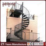 屋外Ssの螺旋階段デザイン(DMS-H1002)
