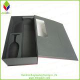 호화스러운 서류상 포도주 포장 상자
