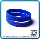 Wristband del silicone dell'artigianato dell'OEM con il marchio di Debossed (HN-SW-124)