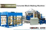 Блок цемента делая машину /Paver машины прессформы блока /Concrete машины