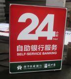 Conceptions de conseil de Shopname de signes d'avant de devanture de magasin de LED