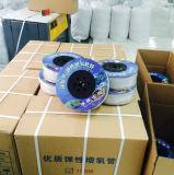 Tube en caoutchouc noir flexible d'isolation thermique de mousse de conduit d'aération/climatiseur de qualité (HL-AT01)